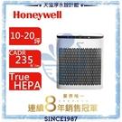 【台灣公司貨】【Honeywell】In...