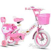 兒童自行車 腳踏車 2-3-4-6-7-8-9-10歲男女小孩摺疊童車寶寶腳踏單車 果果輕時尚igo