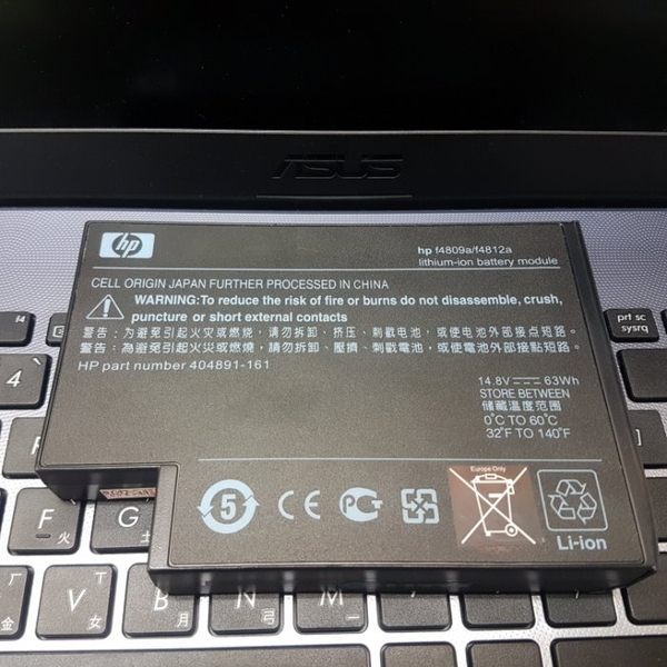 HP F4809 原廠電池 F4809A 2100 2500 1100 ZE5600 ZE5000 ZE4000
