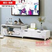 電視柜茶幾組合簡約現代小戶型電視機柜鋼化玻璃茶幾客廳伸縮地柜【台秋節快樂】