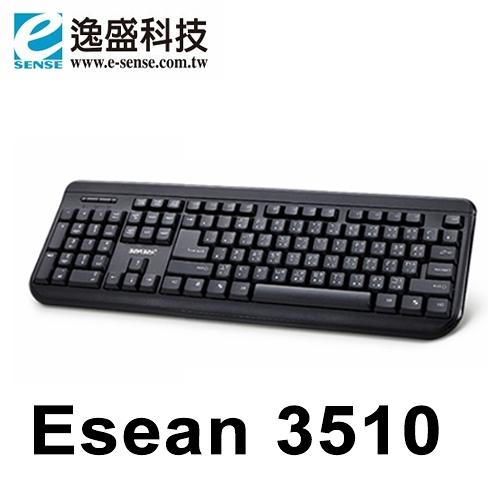 逸盛 3510 (黑) USB 防水鍵盤