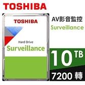 【南紡購物中心】Toshiba【AV影音監控】10TB 3.5吋 硬碟(MD06ACA10TV)