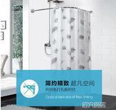 浴簾桿 免打孔伸縮桿衛生間l型浴簾套裝 L形浴室桿無痕膠 第六空間 igo