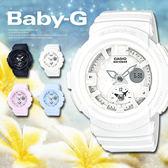 BABY-G BGA-190BC-7B 時尚女錶 BGA-190BC-7BDR 熱賣中!