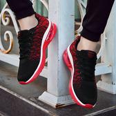 運動鞋男鞋春季2020新款鞋子男氣墊夏季透氣潮鞋百搭跑步運動休閒網鞋男 限時熱賣