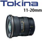 [EYE DC] Tokina AT-X 11-20 PRO DX AF 11-20mm F2.8 超廣角變焦鏡頭 平行輸入一年保固 (12.24期0利率 )