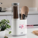 筷子盒 家用筷子筒筷子簍多功能廚房餐具勺...