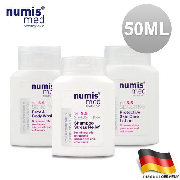德國NumisMed-舒敏專科PH5.5-體驗組(潔膚露+洗髮精+潤膚乳)