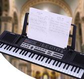 多功能電子琴3-6-12歲兒童61鍵初學入門男孩益智早教音樂鋼琴玩具igo     琉璃美衣