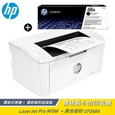 【HP 惠普】LaserJet Pro M15w 無線黑白雷射印表機  + 黑碳匣 CF248A 超值組合