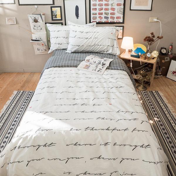Freedom D4 雙人床包+涼被四件組 100%精梳棉  台灣製 棉床本舖