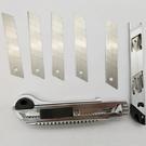 超大號美工刀SG733 美工刀5連發牆紙刀裁紙刀不銹鋼壁紙刀多用割刀18mm