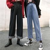 黑色直筒闊腿牛仔褲女2021年新款褲子春季高腰寬松顯瘦老爹長褲潮 橙子精品