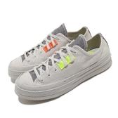 Converse 休閒鞋 Chuck Taylor All Star 70 灰 黃 男鞋 女鞋 再生材質 環保理念 帆布鞋 【ACS】 168618C