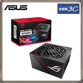 ASUS 華碩 ROG STRIX 850G 850W 金牌 電源供應器