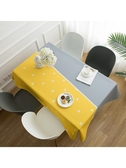桌布 幾何簡約餐桌布防水防油免洗北歐純色家用棉麻茶幾台布長方形【全館免運】