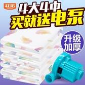 4大號中號裝被子10-11斤的袋子抽真空棉被衣服整理打包收納壓縮袋【快速出貨】