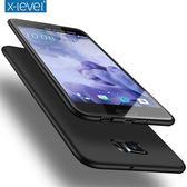 X-Level HTC U Ultra手機殼Ocean Note保護套磨砂硅膠軟殼男女款 智能生活館