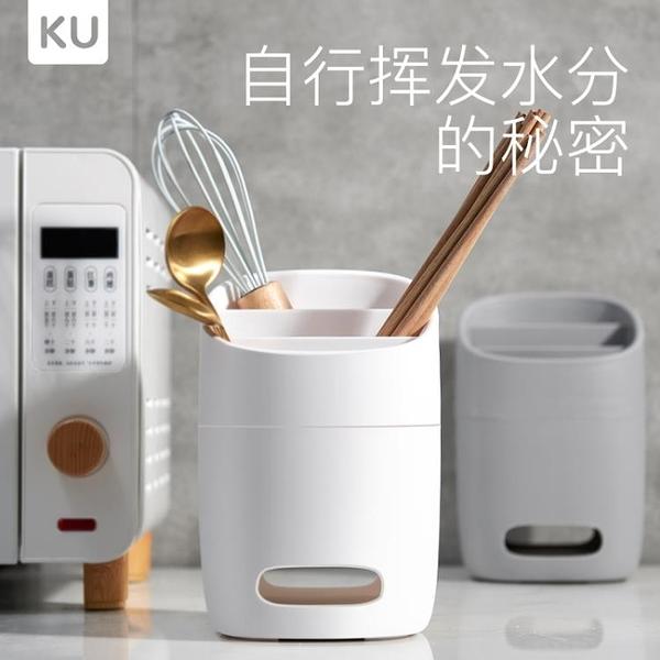瀝水筷子架籠子家用筷筒廚房放收納盒的筷子筒托勺子桶架筷簍簡約 萬聖節鉅惠