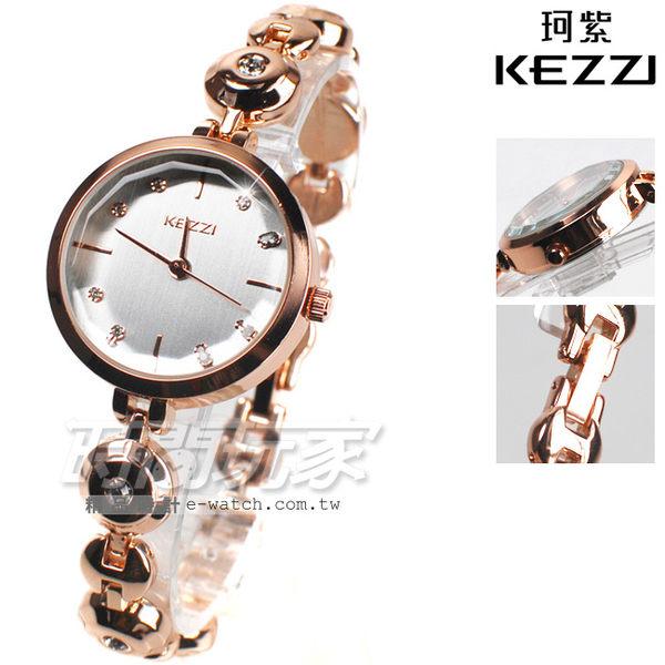 KEZZI珂紫 溫婉柔美 鑲鑽腕錶 閃耀女錶 玫瑰金 C28-KE1489玫