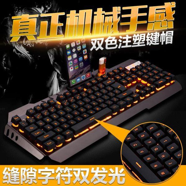 新盟曼巴狂蛇 游戲電腦台式發光機械手感筆記本外接USB有線鍵盤  618好康又一發