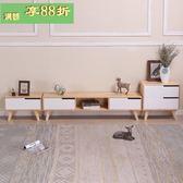電視櫃茶几現代簡約組合客廳北歐電視櫃小戶型迷你臥室地櫃