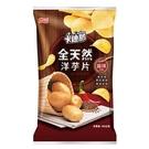 卡迪那全天然洋芋片麻辣口味105G【愛買...