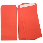 紅包袋 模造紅紙 新冠 標準型 紅禮袋/一小包50個入{定25} 結婚禮金袋 蠟光紅禮袋