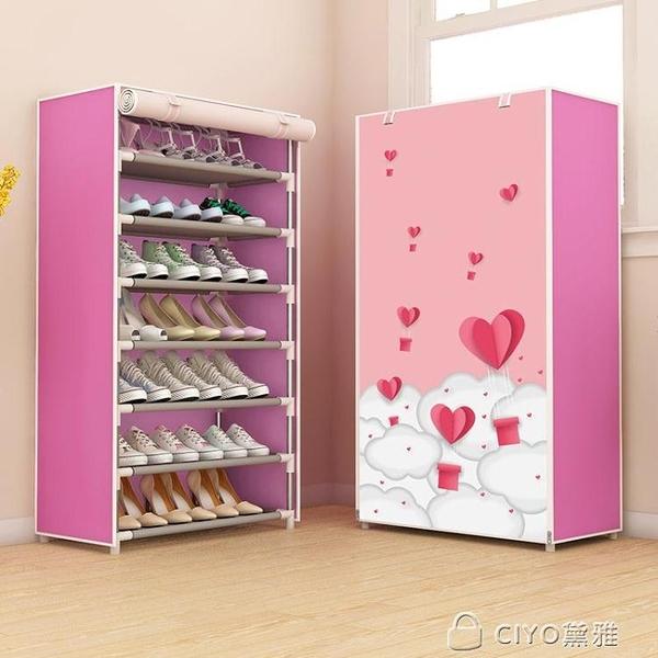 簡易鞋架多層家用經濟型防塵收納鞋櫃組裝宿舍門口小鞋架子省空間 ciyo黛雅