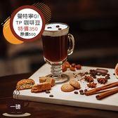 豆點咖啡➤ 曼特寧三次手選 G1 TP ☘特價☘ 一磅