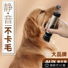 寵物剃毛器 寵物店專用電推剪專業大型犬大功率剃狗毛推子機