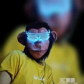 穿搭眼鏡 漏電男友 / 蹦迪必備發光眼鏡 pub酒吧熒光道具 街拍神器 抖音 3C優購