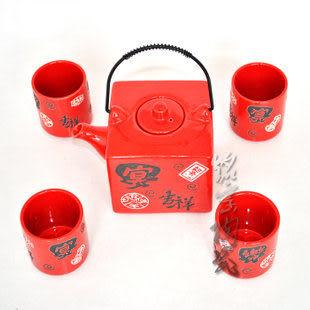 宴樂 和為貴 景德鎮瓷器5件套 高檔茶具 紅茶具