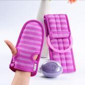 神奇免搓澡巾手套去角質搓泥搓澡巾拉背條強力搓背巾長條洗澡神器