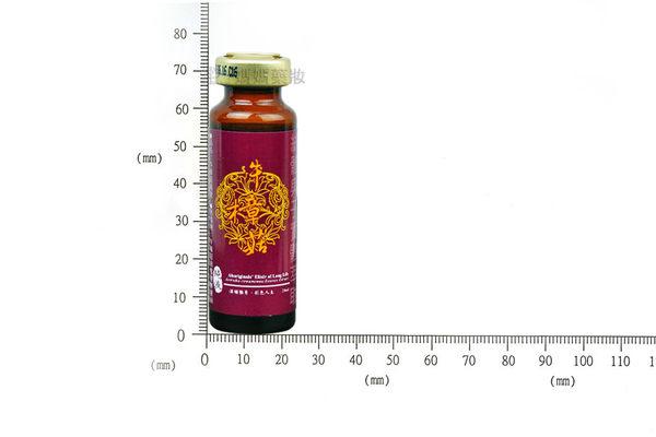 長庚生技牛樟菇純液(20ml/瓶)X6瓶裝 / 6盒 【媽媽藥妝】精純萃取,滴滴珍貴