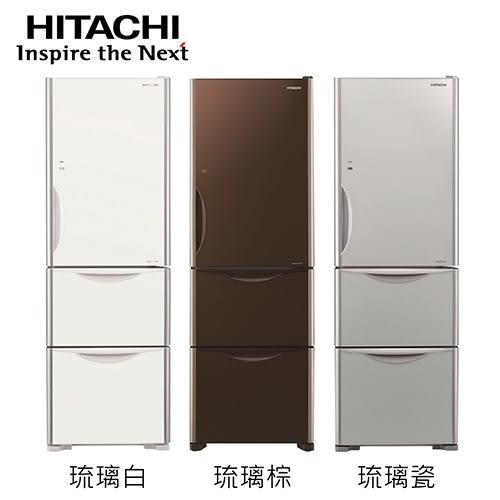 [HITACHI 日立家電]394公升變頻三門電冰箱-琉璃白/琉璃瓷/琉璃棕 RG41A-GPW/GS/GBW