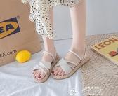 涼鞋女仙女風潮新款夏季時尚百搭網紅學生女士平底羅馬鞋聖誕交換禮物