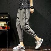 九分哈倫褲 日系新款男裝春秋大碼純色休閒褲寬鬆束腳褲潮流 BF22491『寶貝兒童裝』