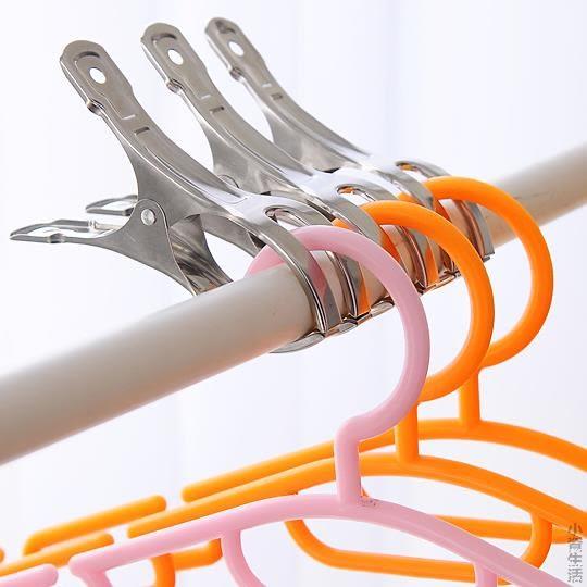 金屬防風晾衣夾曬被子大號棉被夾 小號晾曬夾涼衣服的夾子JRM-1343