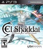 PS3 幻境神界 大天使的崛起(美版代購)