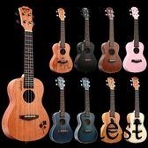烏克麗麗尤克里里初學者學生成人女男23寸26寸烏克麗麗兒童ukulele小吉他XW 全館免運