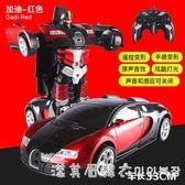 感應變形金剛機器人遙控車充電無線兒童賽車超大遙控汽車玩具男孩 NMS漾美眉韓衣