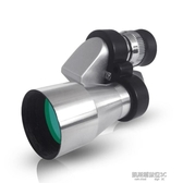 望遠鏡迷你便攜兒童放大顯微鏡高清高倍小學生望遠鏡高科技男孩禮物玩具 凱斯盾