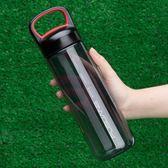 運動水杯700ml大容量便攜塑料健身杯子學生耐摔隨手杯太空杯