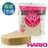 【HARIO】V60 日本製 1-4人無漂白02濾紙 200張
