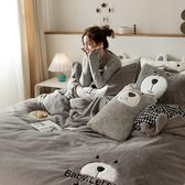 可愛小熊超柔暖兔兔絨床包4件組-加大-灰
