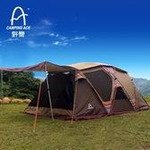 【原廠公司貨】丹大戶外【Camping Ace】野樂 童話世界豪華家庭帳 ARC-646