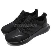 adidas 慢跑鞋 Runfalcon K 黑 全黑 女鞋 大童鞋 低筒 運動鞋【PUMP306】 F36549