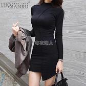 2021新款性感蹦迪女裝緊身減齡不規則長袖氣質打底黑色 【快速出貨】