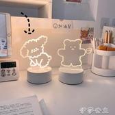 小夜燈尤物少女 氛圍小夜燈ins韓國卷毛小狗臥室床頭少 【快速出貨】